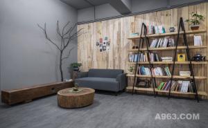 Design Office 設計辦公室