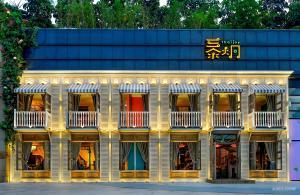 深圳+泰炯音乐餐厅+餐饮空间