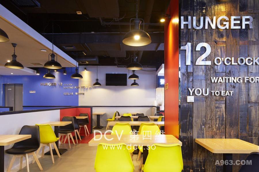 西安简约时尚美食城设计-饥饿12点主题餐厅(绿地领海)