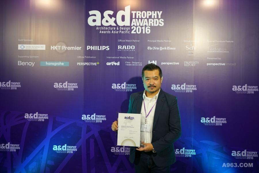2016年11月9日,尚策设计创始人兼设计总监陈子俊先生又收获一设计大奖,亚太区重要的设计大赛之一AD Trophy Awards「Certificate of Excellence」大奖。