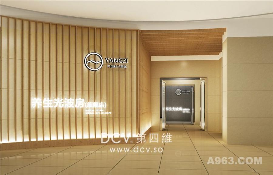 西安最卓越展示展厅设计-扬子养生光波房(旗舰店)