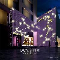 西安最知名的情景KTV设计-安康.COCO梦想秀(火吧)娱乐厅吧