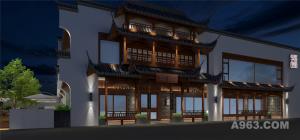 杭州品尚设计---蟠园餐厅设计