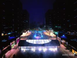 《长安国际广场综合体》