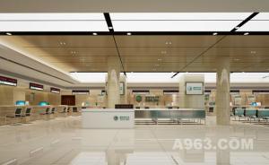 阿拉奇周正良——中国电网办公室设计