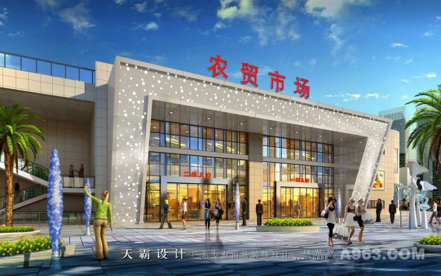 湖南城市综合体设计效果图等创意设计效果图作品