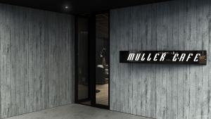 MULLER CAFE 穆勒咖啡馆  / 杜贝品牌设计