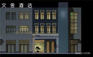 郑大文舍精品酒店设计案例-郑州大学周边高品质酒店设计方案