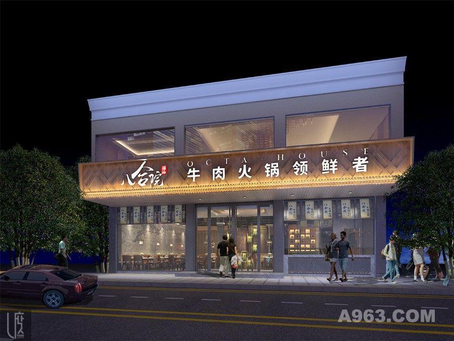 八合院牛肉店餐饮店面设计