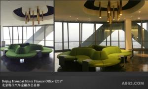 moroso系列产品软装搭配办公空间