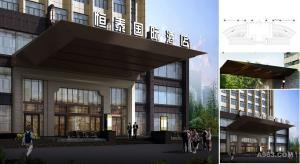 信阳星级酒店设计——恒泰大酒店