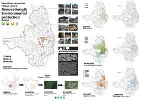 四川雅安灾后重建规划设计