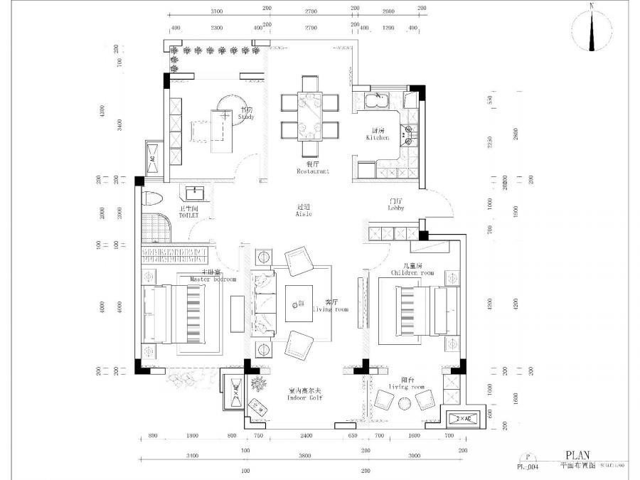三室两厅户型