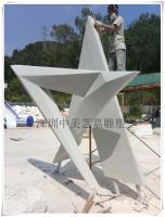 玻璃钢雕塑定制_户外抽象喷漆玻璃钢五角星雕塑供应