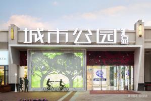 广东惠州汇显城市公园营销中心