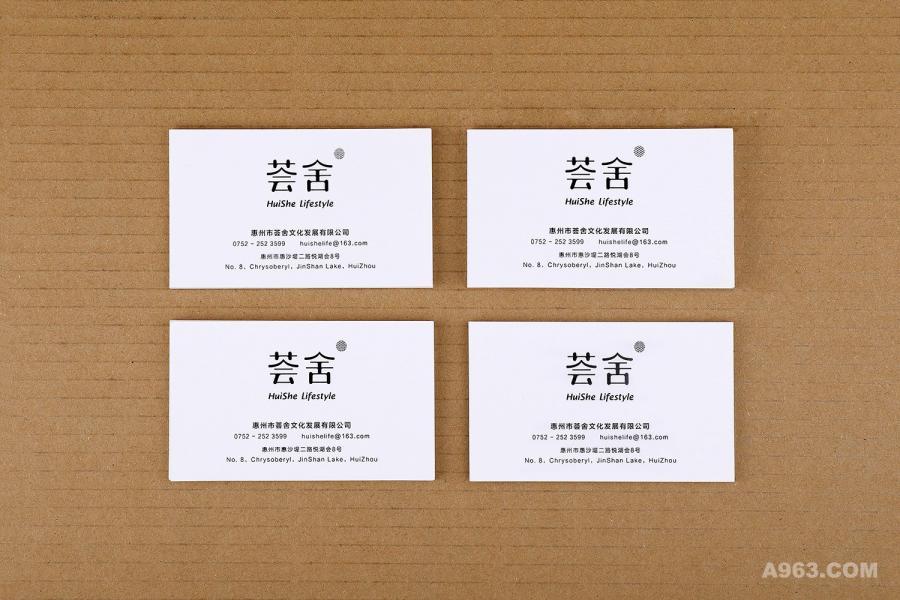 sora 设计   荟舍·独具魅力的新中式文化生活馆图片