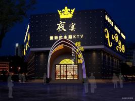 云南永善KTV设计