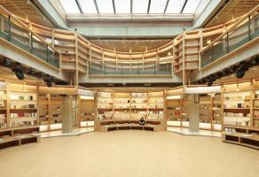运河图书馆