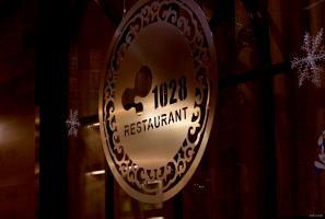 1028餐厅