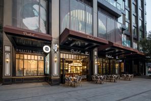 Penhal Cafe畔河咖啡馆