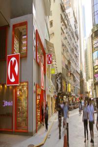 Circle K 香港旗舰店