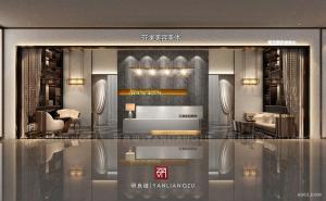 香港芬澜美容美体旗舰店