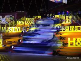 【TRD·创·商业空间】东莞汉邦66广场B2层Fashion Zone