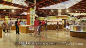 山东商业空间装修设计效果图 济南商场装修可参考效果图