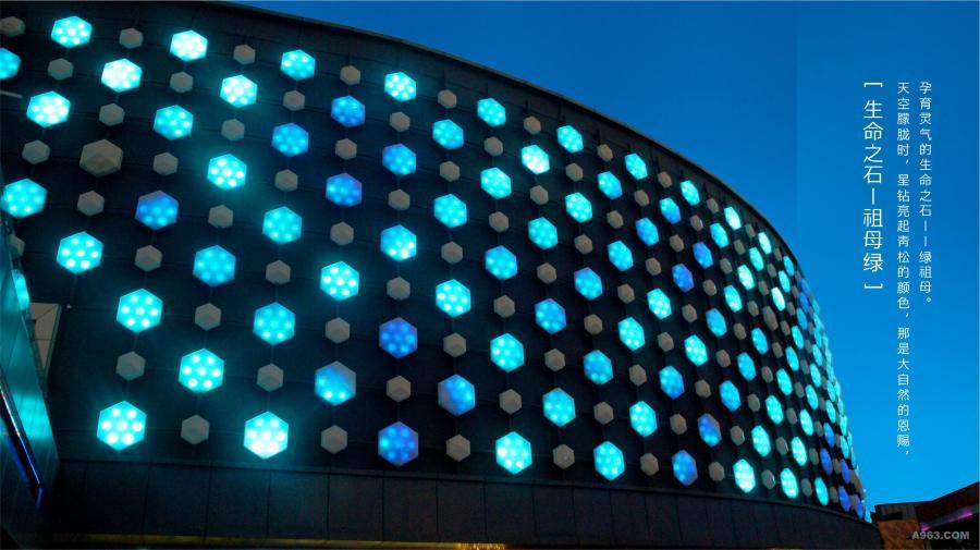东莞金地世纪广场EPC设计施工一体化项目实景图
