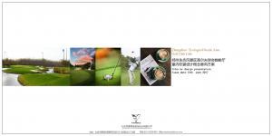 郑州生态风景区高尔夫球会咖啡厅 室内软装设计概念意向方案