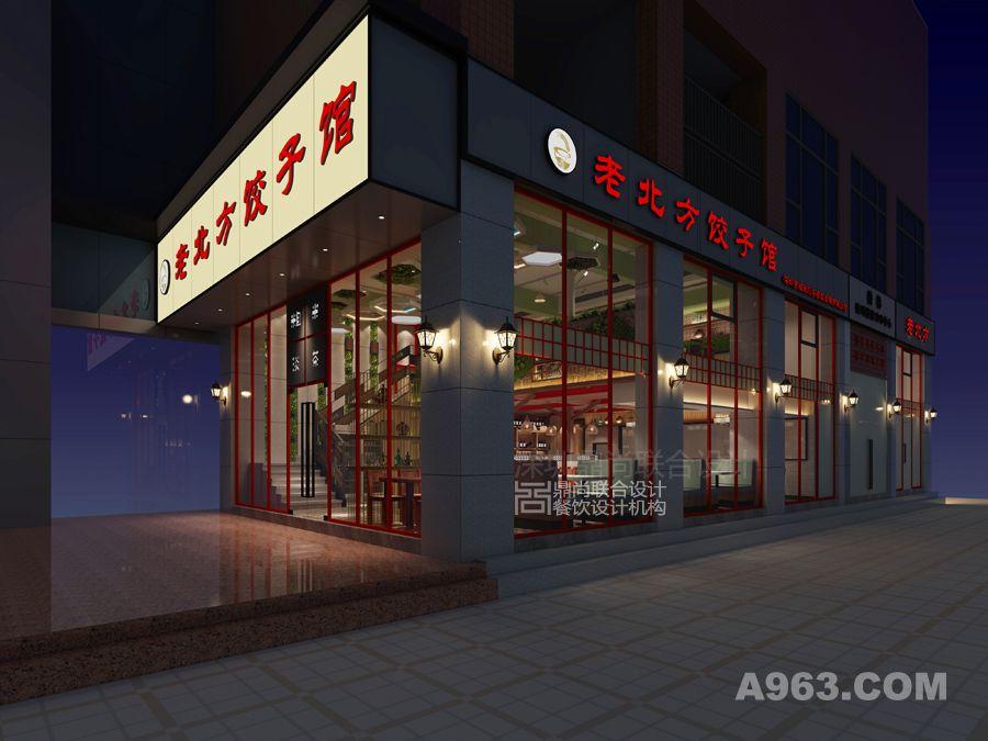 餐厅门面外观设计