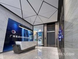 廣州精鼎電器科技有限公司