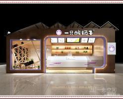 冷饮店设计装修:一只酸奶牛会展航洋城店