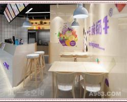 时尚冷饮店设计:一只酸奶牛南宁西乡塘地铁站商业街店
