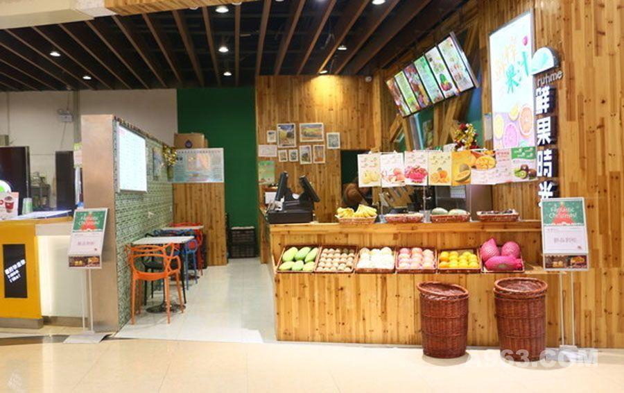 咖啡店咖啡馆 休闲水吧茶吧 饮品店 果汁店 水果吧 饮品果汁 甜品奶茶