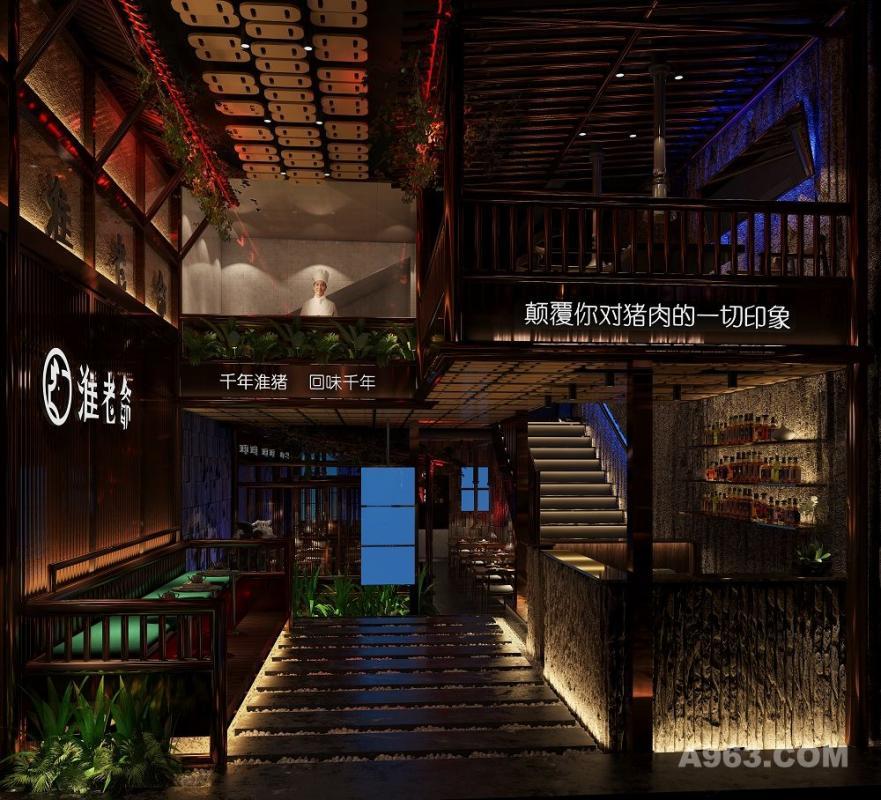 上海烤肉设计店,烤肉店logo设计