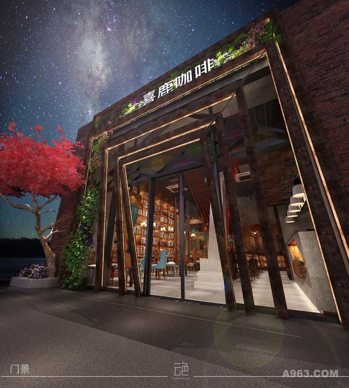 喜鹿咖啡店-效果设计图