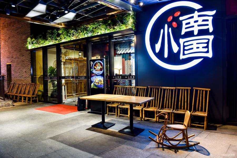 门面招牌: 突出餐饮文化,门头造型营造出桂北小院的氛围。