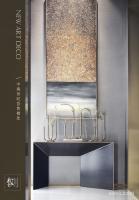 本则设计   中海世纪荟售楼处,NEW ART DECO的诗意景观