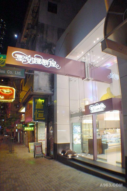 店面 facade
