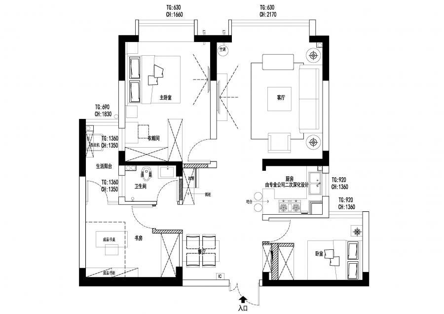 改造后的户型平面图 1、打通入户右边的墙体,利用墙体厚度做出鞋柜。 2、利用书房的空间,改造出一个通道,解决了卫生间门对着餐厅的问题。 3、把厨房改为开放式,增加了操作台面和储物空间。 4、根据业主需求,把主卫改造成一个小的衣帽间,解决了收纳问题。 5、把主卧室门调整方向,解决了入户门和主卧室相对,空置出来的空间放置冰箱和餐边柜。