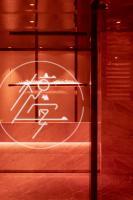 ZING智恒设计 | 山与水、简与繁、奢与朴、艺与粹的江南画卷