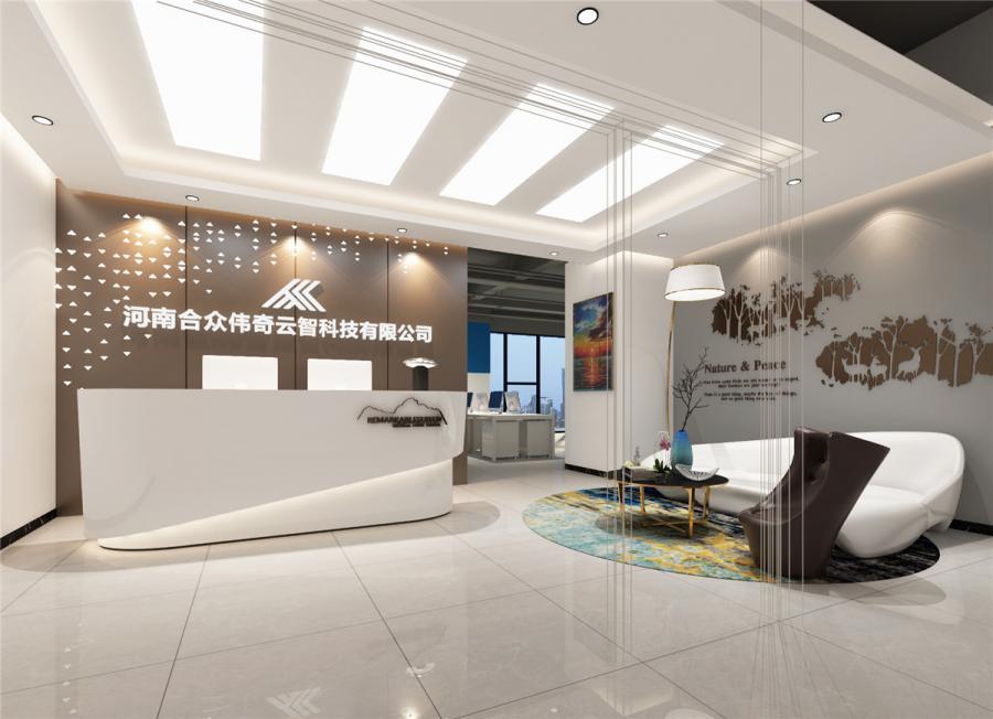 办公室前台-郑州龙子湖云智科技现代简约风办公室装修设计方案