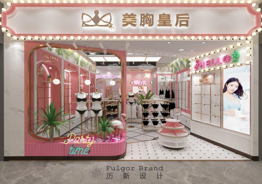 ▲美胸皇后门头设计  客户在设计上希望店铺的风格偏网红ins风,历新在店铺的设计上运用到许多网红的元素。