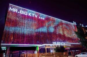 新冶新作   多元艺术文化与娱乐空间的碰撞 MR.BIG KTV