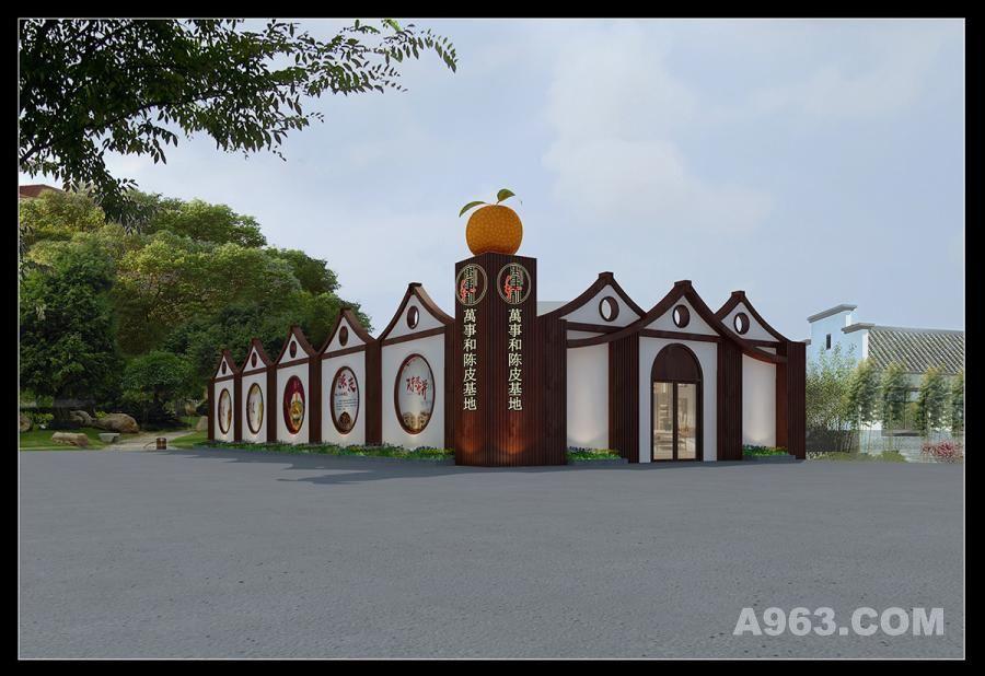 江门萬事和陈皮基地展厅设计后