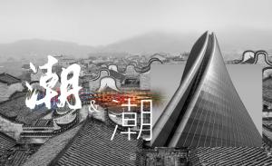 【艺鼎设计·餐厅设计新作】196㎡鹅肉饭店设计,潮与潮,日日香!