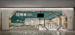 【设计能专访】王锟,餐饮品牌空间一年一升级,餐厅设计当应时而动!