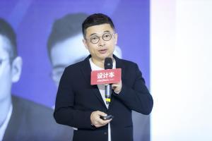 """「上海新国际博览馆·""""疫情后的创新与重塑""""演讲」第一位主题演讲人:王锟"""